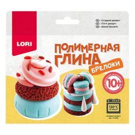 LORI Полимерная глина LORI Брелоки «Сладкий десерт»