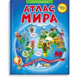 ГеоДом Атлас Мира Иллюстрированный Геодом, в твердой обложке