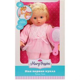 Mary Poppins Кукла Ляля Mary Poppins Моя первая кукла