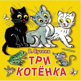 Издательство АСТ Книжка с вырубкой