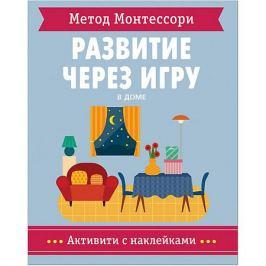 Мозаика-Синтез Активити с наклейками Метод Монтессори