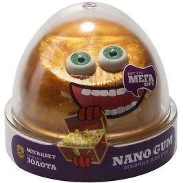 Nano Gum Жвачка для рук Nano Gum Эффект золота, 50 г