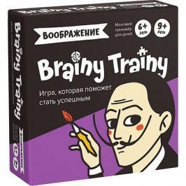 Brainy Trainy Игра-головоломка Brainy Trainy Воображение
