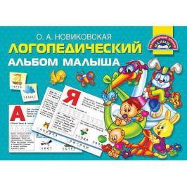 Издательство АСТ Обучающее пособие