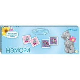 Степ Пазл Мэмори Step Puzzle Cartе Blanche, Me to You