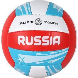 - Волейбольный мяч