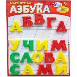 Татой Магнитная азбука