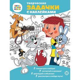 ИД Лев Развивающая книга Союзмультфильм Простоквашино, с наклейками