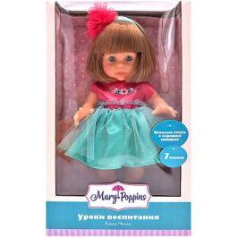 Mary Poppins Кукла Mary Poppins Lady Mary Милли