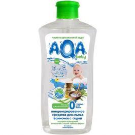 AQA baby Cредство для мытья ванночек AQA baby с содой, 500 мл