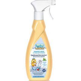 Babyline Средство для мытья ванн и горшков Babyline 480 мл