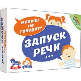 DoJoy Настольная игра doJoy Запуск речи