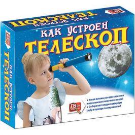 Твои открытия Набор Твои открытия Как устроен Телескоп