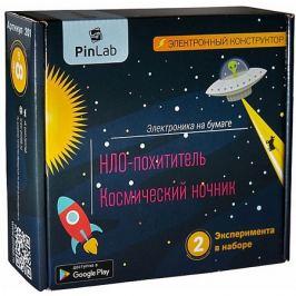 - Конструктор Pinlab
