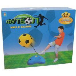 1Toy Набор для игры в футбол 1Toy