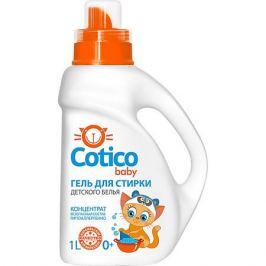 Cotico Гель для стирки детского белья Cotico Baby, 1 л