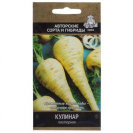 Семена Пастернак «Кулинар»