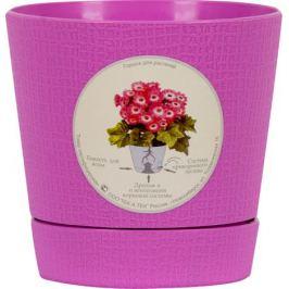 Горшок цветочный «Партер» сирень 0.35 л 95 мм, пластик