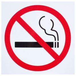 Наклейка «Не курить»