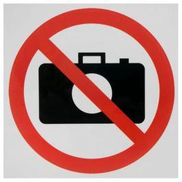 Наклейка «Не фотографировать» маленькая пластик
