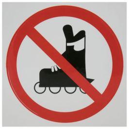 Наклейка «На роликах не заходить» маленькая пластик