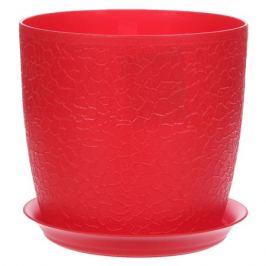Кашпо с поддоном «Верона» d160 мм, 2.3 л, цвет красный