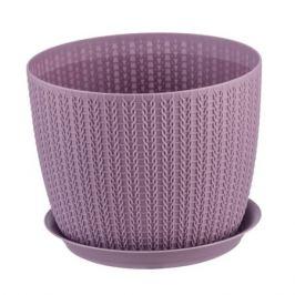 Кашпо с поддоном «Вязание» 2.8 л, 180 мм, цвет пурпурный