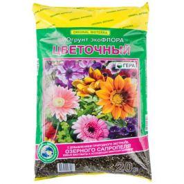 Грунт для цветов универсальный 20 л