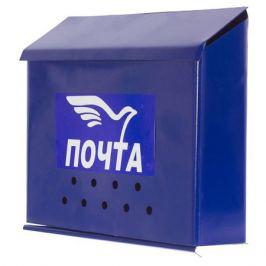 Ящик почтовый «Письмо», цвет синий