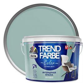 Краска для стен и потолков Trend Farbe цвет Магическая мята 2.5 л