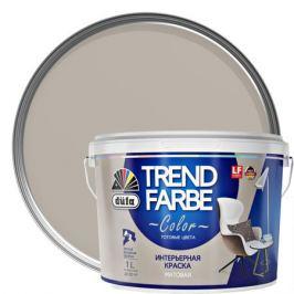 Краска для стен и потолков Trend Farbe цвет Галечный серый 1 л