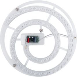 Модуль светодиодный с драйвером на магнитах 220-240 В 48 Вт диск