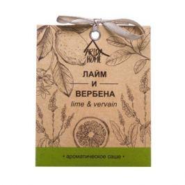 Саше ароматическое «Лайм и вербена»
