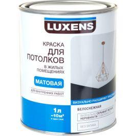 Краска для потолков Luxens цвет белый 1 л