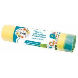 Пакеты для мусора 25 л, цвет желтый, 15 шт.