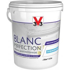 Краска для потолков V33 «Blanc Perfection» цвет белый 2.5 л