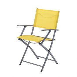 Кресло Naterial Emys Origami складное 54х52х83 см сталь желтый