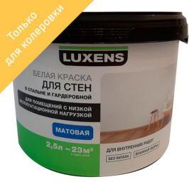 Краска для колеровки для стен и потолков в спальне Luxens прозрачная база C 2.5 л
