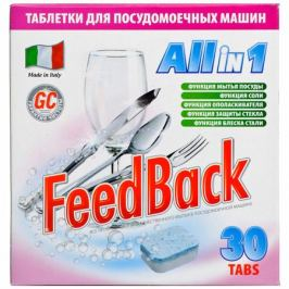 Таблетки FB для посудомоечных машин