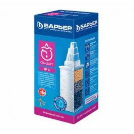 Картридж для очистителей воды Барьер Кассета Стандарт