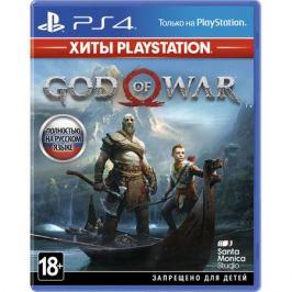 God of War (Хиты PlayStation) PS4, русская версия