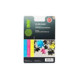 Картридж Cactus CS-RK-CL441 многоцветный