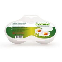 Контейнер для приготовления 2-х яиц в СВЧ Глазунья, пластик