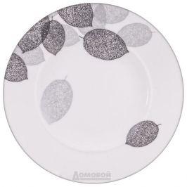 Тарелка ESPRADO Bosqua Platina десертная 18,5см, костяной фарфор, BPL018SE301