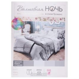 Комплект постельного белья Волшебная ночь Poppy 2-спальный, наволочка 70х70см 2шт, ранфорс