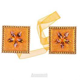 Зажимы для штор квадратные оранжевые
