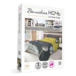 Комплект постельного белья Волшебная ночь 2-спальный, наволочка 50х70см, Dandelion, ранфорс