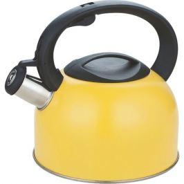 Чайник со свистком Calve, 2 л, нержавеющая сталь, цвет желтый