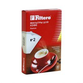 Фильтры для заваривания кофе, №2/40, белые