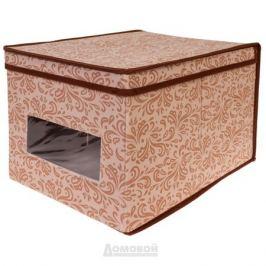Кофр с крышкой для хранения BOGGART КЛАССИКА, 40х30х25 см, нетканый материал